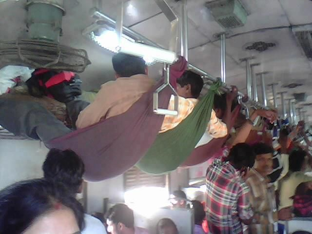 Train Hammock