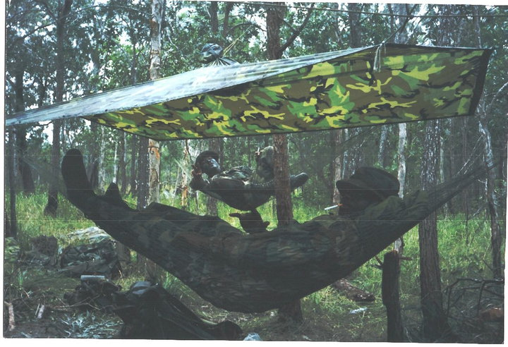 25th Infantry Div. Hammock&tarp 1992