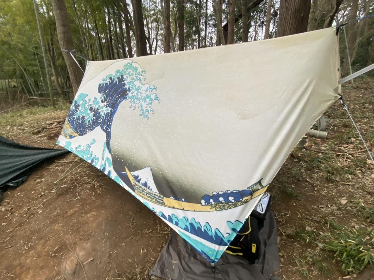 My first DIY tarp